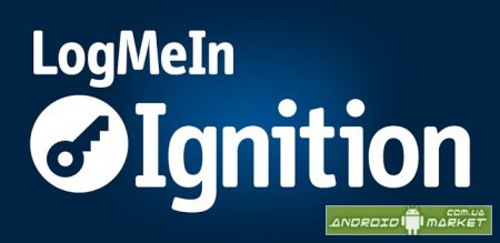 LogMeIn Ignition - ��������� ������� ����