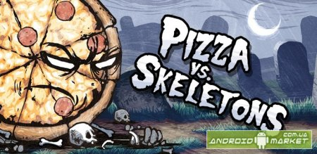 Pizza Vs. Skeletons ������ �� ���� �����