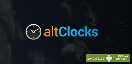 altClocks Analog Clock Widget