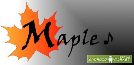 Maple MP3 Player Unlocked