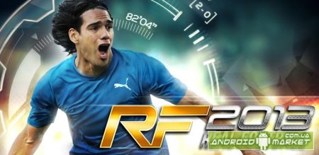 Real Football 2013 - Google Play