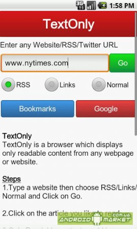 TextOnly Browser Pro