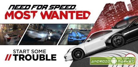 Need for Speed™ Most Wanted - тот самый NFS