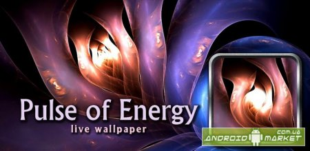 Pulse of Energy