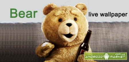 Bear Live Wallpaper full