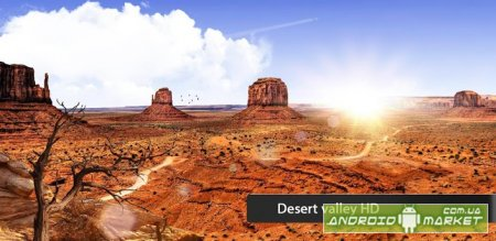 Desert Valley Live Wallpaper