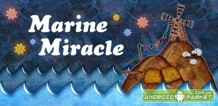 Marine Miracle Wallpaper