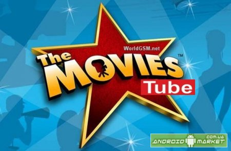 MovieTube Ad-Free