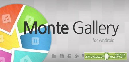 Monte Gallery