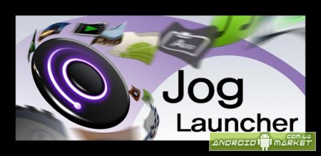 Jog Launcher - Anytime, Anywhere