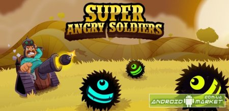Super Angry Soldiers