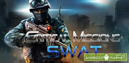 Critical Missions: SWAT - Counter Strike ��� Android