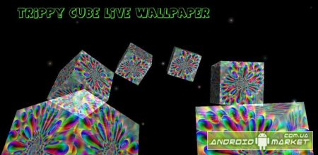 Crazy Trippy Live Wallpaper