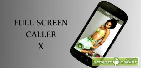 Full Screen Caller X pro