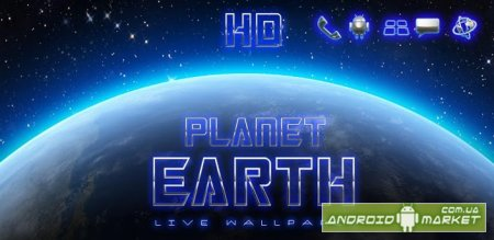 HD Earth live wallpaper 3