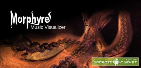 Morphyre Music Visualizer