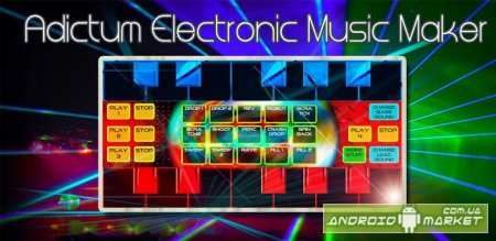 Adictum Electronic Music Maker