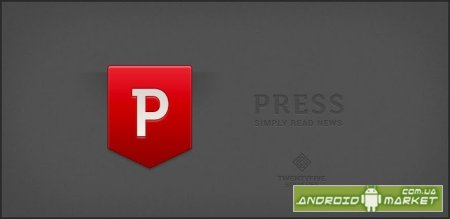 Press (Google Reader)