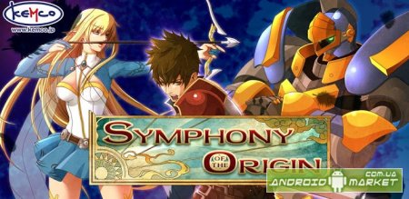 Symphony of the Origin