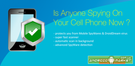 Anti Spy Mobile Pro -  ��������� ������� ��� ����� ��������� ����