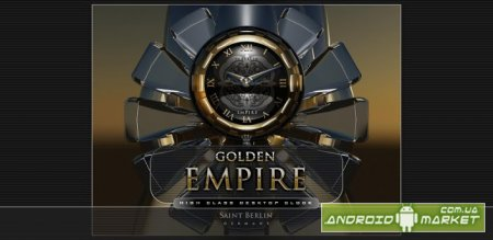 Golden EMPIRE Hight Class Clock
