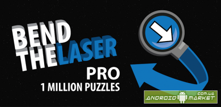 Bend The Laser Pro