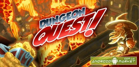 Dungeon Quest - Город и боец