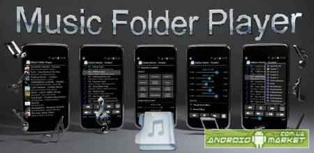 Music Folder Player Donate