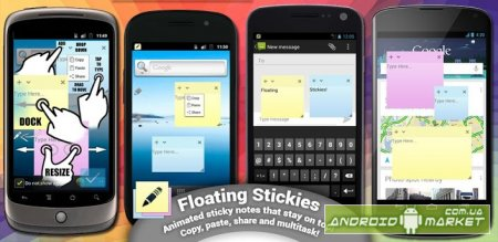 Floating Stickies