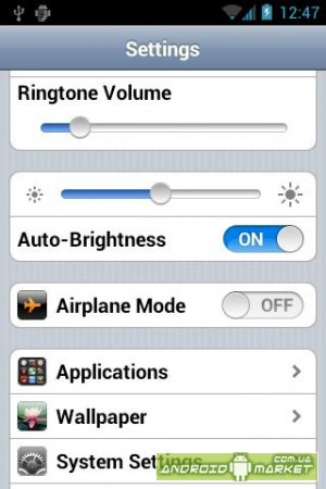 iSettings