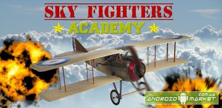 Sky Fighters: Academy