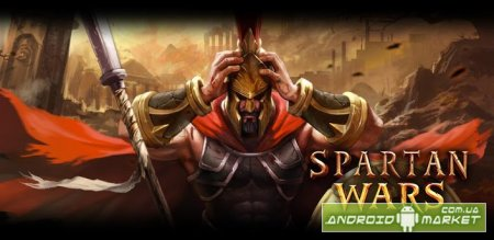 Spartan wars: empire of honor или Войны Спарты – Империя Чести