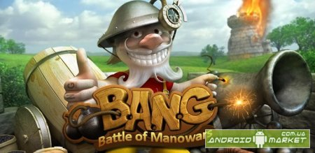 Bang: Battle of Manowars