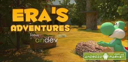 Era's Adventures 3D Full