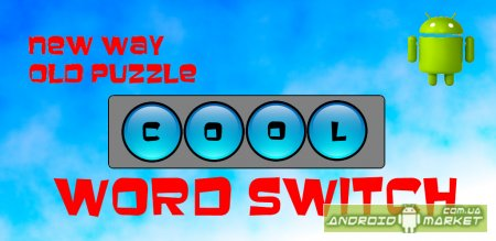 Word Switch FREE