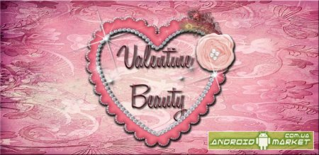 Valentine Beauty Theme
