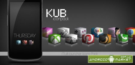 Kub HD Icon Pack
