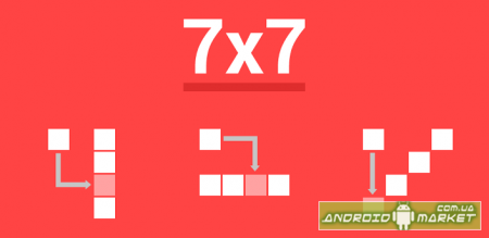 7x7 �������� ����������� ��� Android