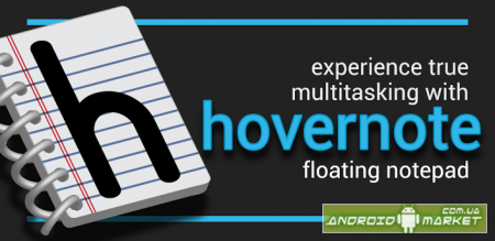Hovernote