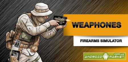 Weaphones: Gun Simulator