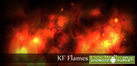 KF Flames Donation