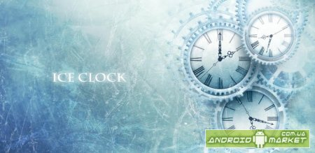 Glass world time clock Pro