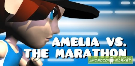 Amelia vs. the Marathon