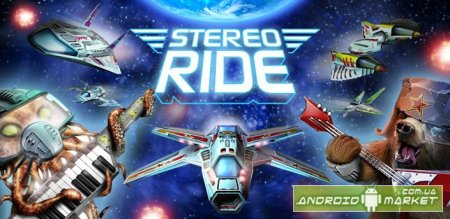 Stereoride