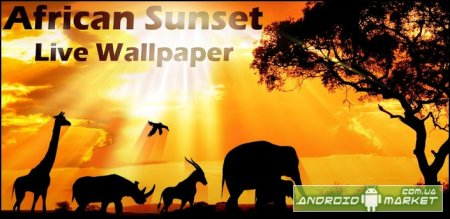 African Sunset LiveWallpaper!