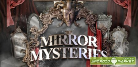 Mirror Mysteries (Full)