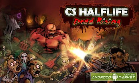 CS HALFLIFE Dead Rising