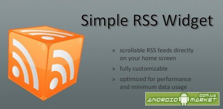 Simple RSS Widget