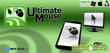 Ultimate Mouse