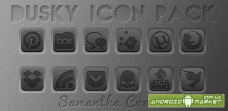 Dusky Icon Pack